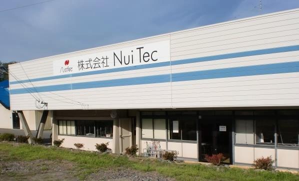 長野事業所の写真